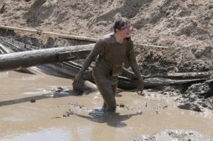 Mudder Pond